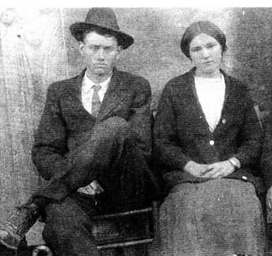 Vester & Bessie Bowen.jpg
